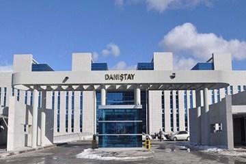 DANIŞTAY' DAN BİR İPTAL DAHA..